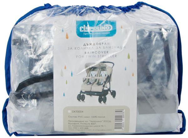 Chipolino Дъждобран за количка за близнаци DKT0004
